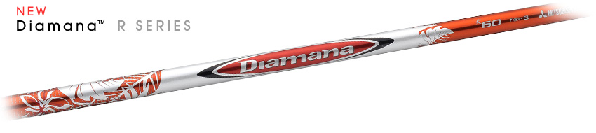 DIAMANA R (THIRD GEN)